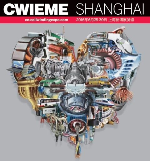 Axalta to celebrate 150th Anniversary at CWIEME 2016 in Shanghai