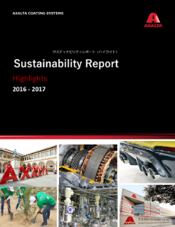 JP-Sustainability Report 2016-2017 Highlights_DL